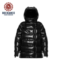 Wholesale Canada Style Ladies Parka Jacket Bodywarme Down Jacket