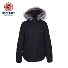 Slim Women's Clothing Filled Duck Down Outdoor Waterproof Jacket Fake Fur