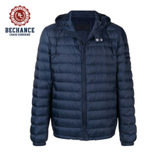 Packable Canada Style Ultra Light Down Jacket